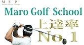 Maro Golf School
